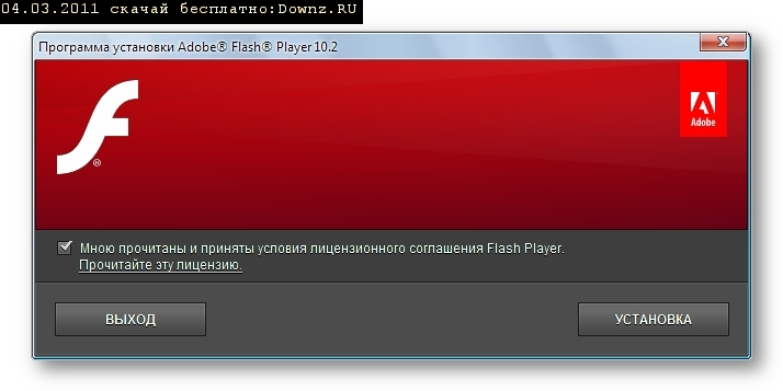 ��������� ������� Adobe Flash Player ���� ���� ����� Shockwave ������ ����� ��� �������� ��� ����� ���� ����� ��������� ���������� wmp plugin ��� firefox chrome opera msie safari