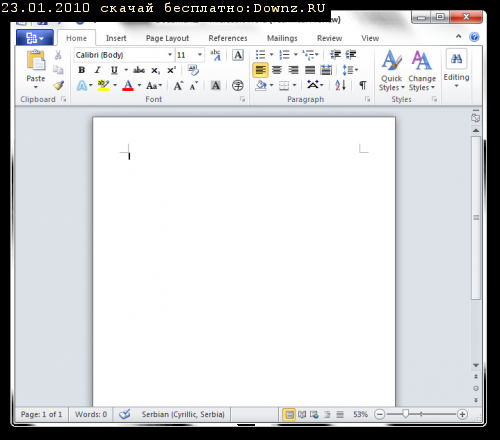 скачать word office 2010 бесплатно
