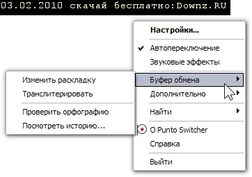Скачать Punto Switcher 4 2 2 - SoftPortal com